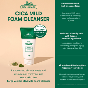 [VT cosmetics] VT CICA Mild Foam Cleanser 300ml