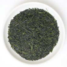 "Load image into Gallery viewer, Japanese tea ""Appare"" Gyokuro - Tea Canister Type"
