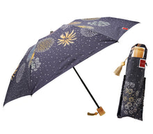 Load image into Gallery viewer, Umbrella / Parasol   Firework