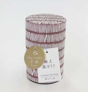 "Japanese tea ""Gokujyo morihouji"" Hojicha - Tea Canister Version"