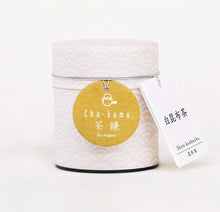 "Load image into Gallery viewer, Konbu-tea  (kelp tea) ""white""  - Tea Canister Version"