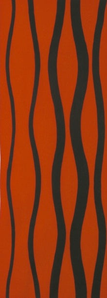 A striped pattern (wide)