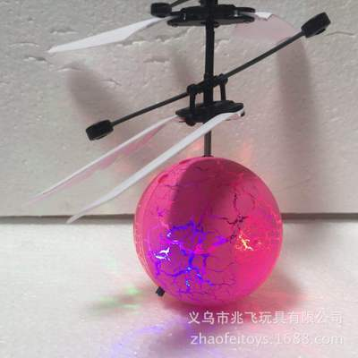 Children's Flying Luminous Toys Fancy New Mini Aircraft Levitated Light Up Smart Sensor Flying Ball Children's Luminosas Toys