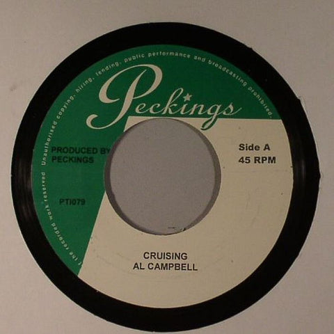 "Al Campbell - Cruising / Ebony Eyes 7"" Vinyl"