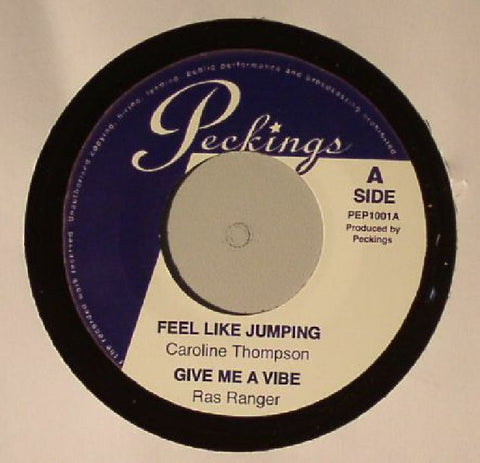 "Feel Like Jumping EP 7"" Vinyl"