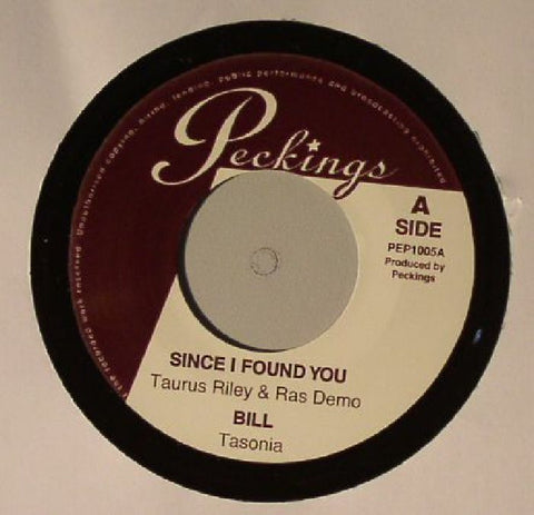 "Since I Found You EP 7"" Vinyl"