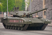 Photo of the T-14 Armata, main battle tank. Moscow / Russia - May 6, 2018: rehearsal of the parade dedicated to victory in the Second World War. A heavy military vehicle rides through the streets of Moscow