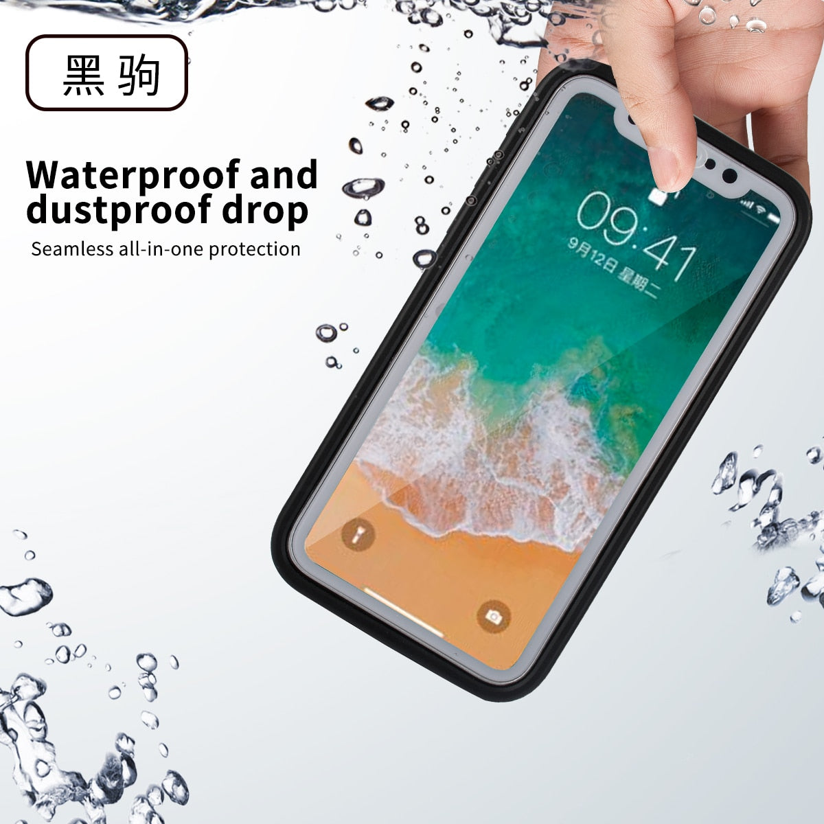 Real  Full Protection Cover Under Water Case For iPhone