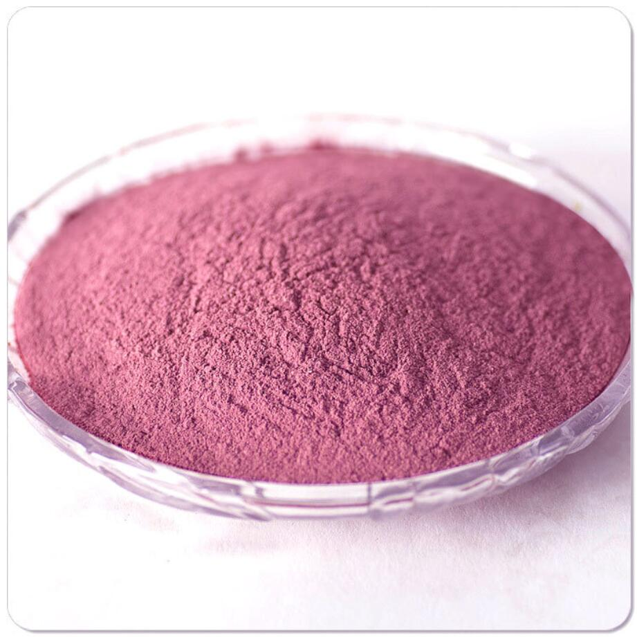 Rose Petal Pigment  Raw materials 50 grams