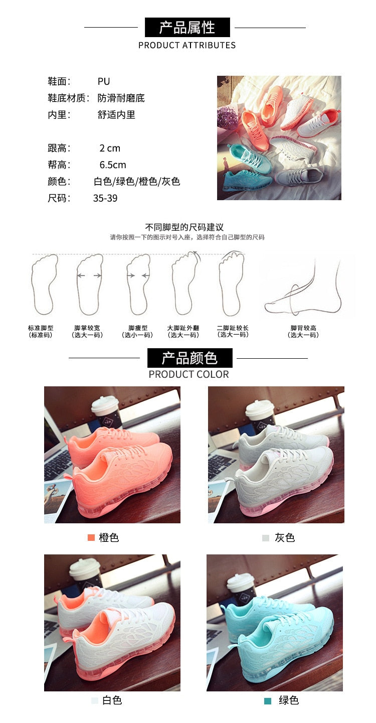 lace up single step sneakers