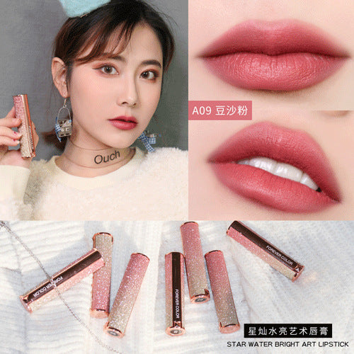 Starry Sky Lipstick Waterproof Velvet Lip Stick 10 colors