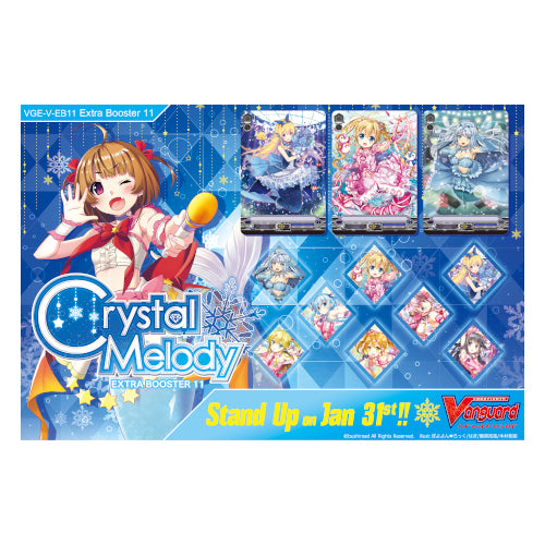 Cardfight!! Vanguard V - Crystal Melody Extra Booster Pack