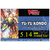Cardfight!! Vanguard overDress - Starter Deck Display 1: Yu-yu Kondo Holy Dragon (Pre-Order)