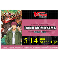 Cardfight!! Vanguard overDress - Starter Deck Display 2: Danji Momoyama - Tyrant Tiger (Pre-Order)