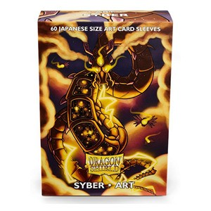 Dragon Shield Art Sleeves-Syber-Japanese Size Sleeves-Pack of 60