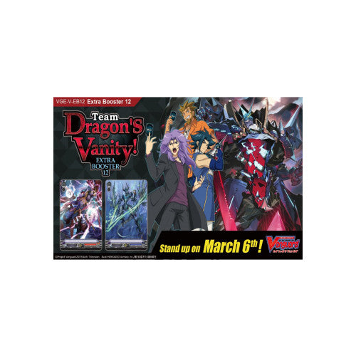 Cardfight!! Vanguard V - Team Dragons Vanity! Booster Box