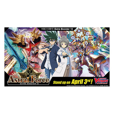 Cardfight!! Vanguard V - The Astral Force Booster Box (12 packs)