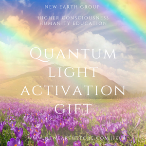 A NEW FREE Quantum Crystalline Plasma LightBody DNA Activation: TRANSCENDING THE SURVIVAL MODE LEVEL OF AWAKENING <BR> 全新免費量子水晶光體基因啟動聲頻:轉化覺醒之中的生存模式 - newearthstore