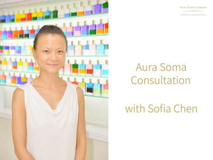 Aura-Soma Consultation with Sofia Chen <BR> 與 Sofia 老師的 Aura-Soma 諮詢服務 - newearthstore