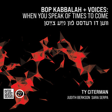 Bop Kabbalah+Voices: When You Speak Of Times To Come (Ven Du Redst Fun Naye Tsaytn)