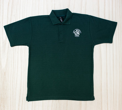 Kamo Intermediate Polo