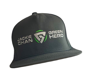 1/2 Price Jackie Chan Hats and Beanies from the Green Hero Exhibit at the Leonardo Museum