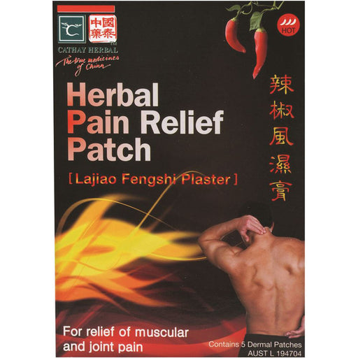 CATHAY HERBAL Herbal Pain Relief Patches (Hot) x 5 Dermal Patches - Welcome Organics