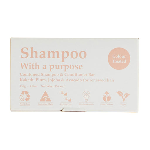 SHAMPOO WITH A PURPOSE Colour Treated Shampoo & Conditioner Bar 135g