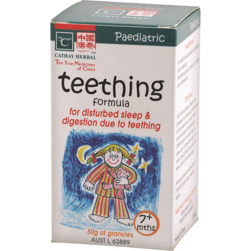 CATHAY HERBAL Paediatric Teething Formula 50g - Welcome Organics