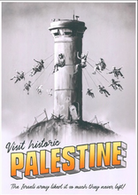 Load image into Gallery viewer, Visit historic Palestine, 2018
