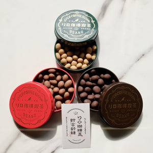 COFFEE BEANS CHOCOLATE with Canister