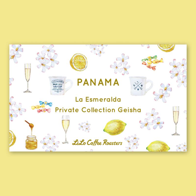 【Pre-Order, Roast Date: 1/4, 2021】Panama La Esmeralda Private Collection Geisha