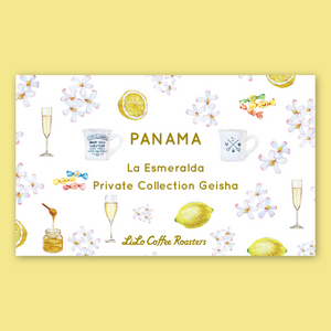 【Pre-Order, Roast Date: 12/24, 2020】Panama La Esmeralda Private Collection Geisha