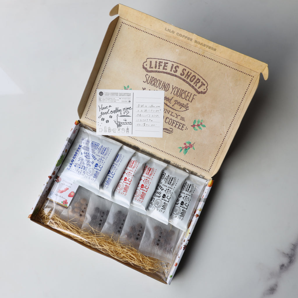 Gift Set / DripBagCoffee & BeansChocolate【国内送料無料】