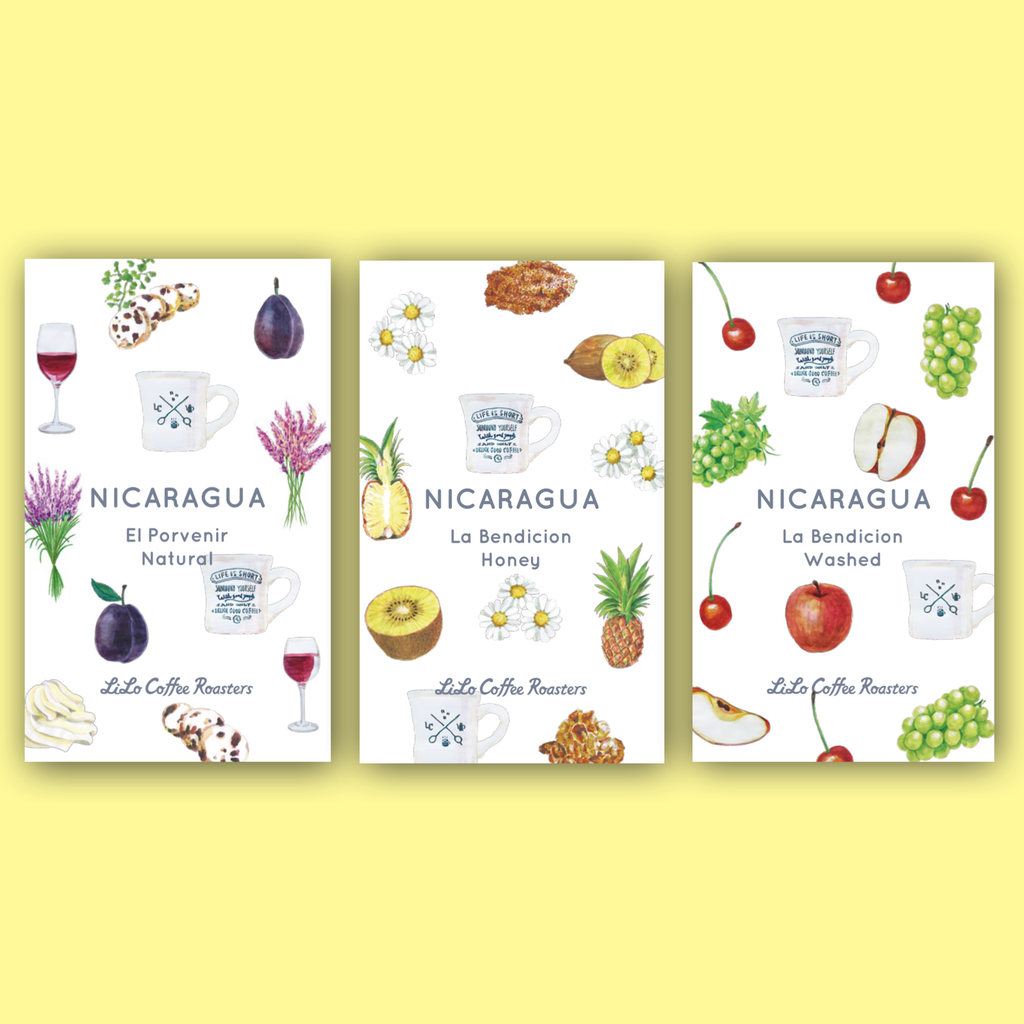 【Limited】Nicaragua 3 Beans 300g set (100g×3)【Worldwide Shipping】