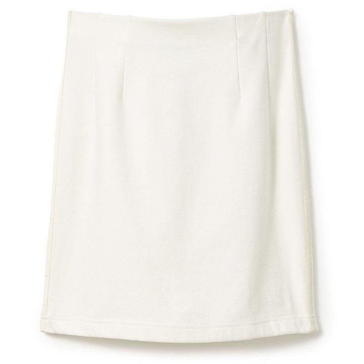 Tatum Tea Skirt (More Colors Available)