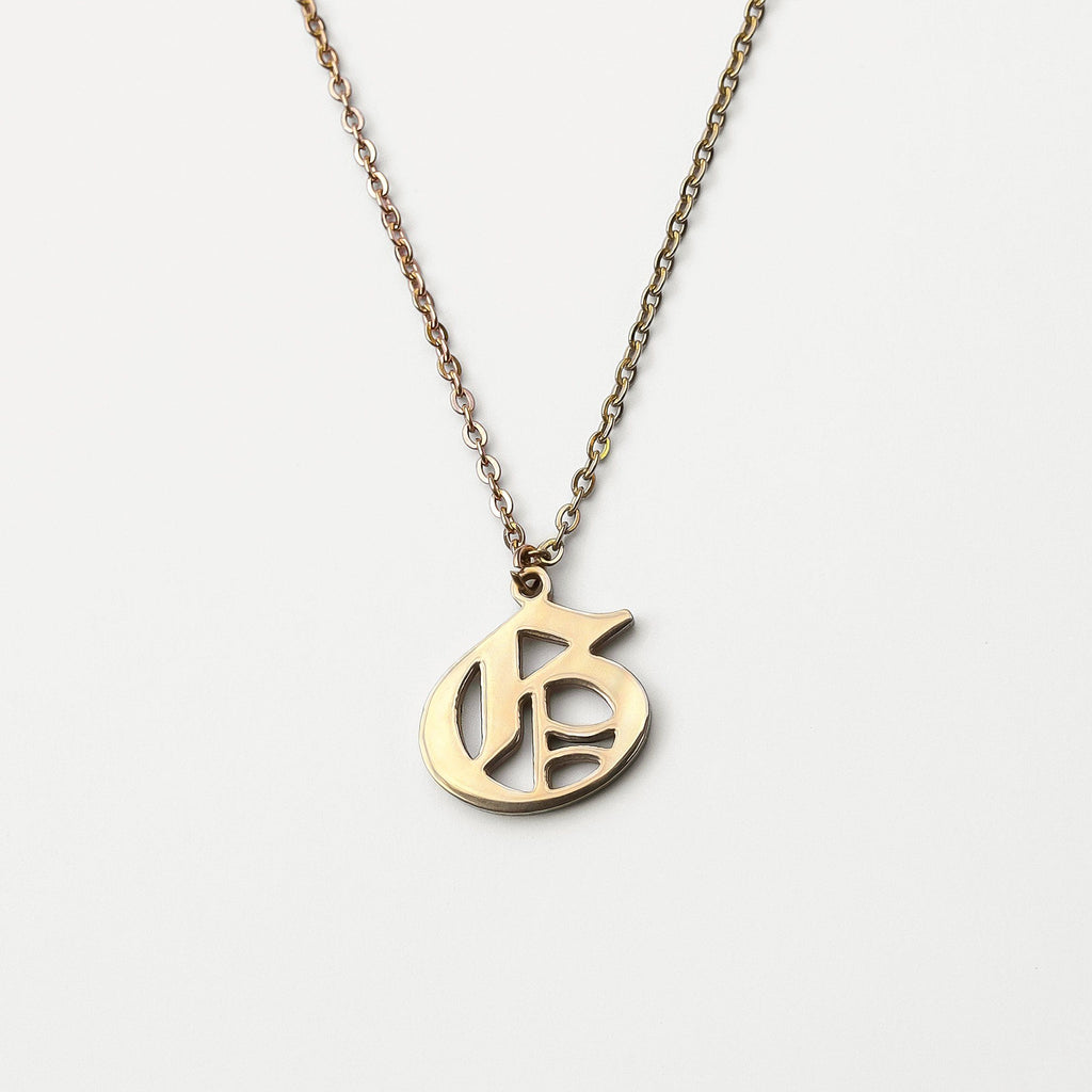 Personalized Custom Initial Necklace - Classic