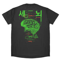 Rip n Repair Pure Mind T-Shirt