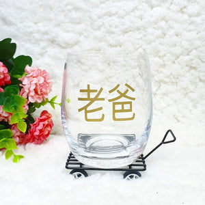 Classic Glass Round - The Blossom Gift