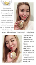 Load image into Gallery viewer, WOUWOU FACE CARE CREAM / MYROTHAMNUS FLABELLIFOLIA FACE CREAM - The Blossom Gift
