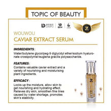 Load image into Gallery viewer, WOUWOU CAVIAR EXTRACT SERUM - The Blossom Gift