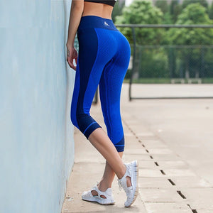 High Waist Elastic Fitness Patchwork Capri Pants