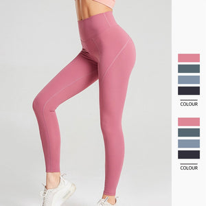 Fitness Running Yoga Pants Energy Seamless Leggings