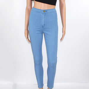 Push Up Jeans Pencil Vintage High Waist Stretch Skinny Jeans