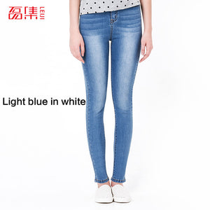 High Waist High Elastic plus size Stretch washed denim skinny jean