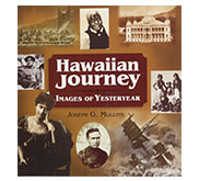 Hawaiian Journey book