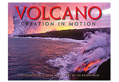Volcano Creation Book