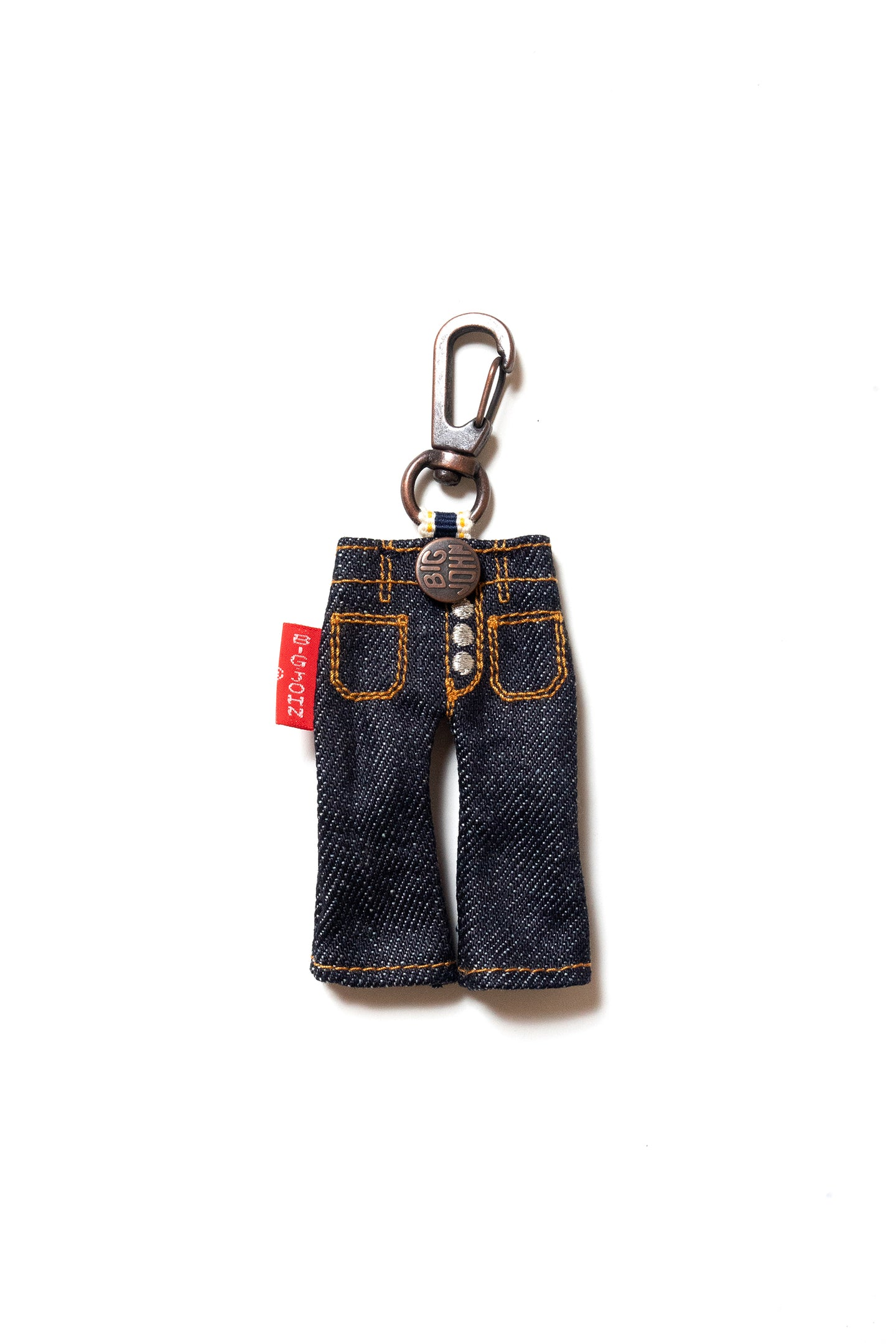 DENIM KEY HOLDER (Bellbottoms)