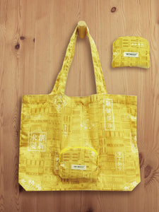 Foldable Shopping Bag A11017