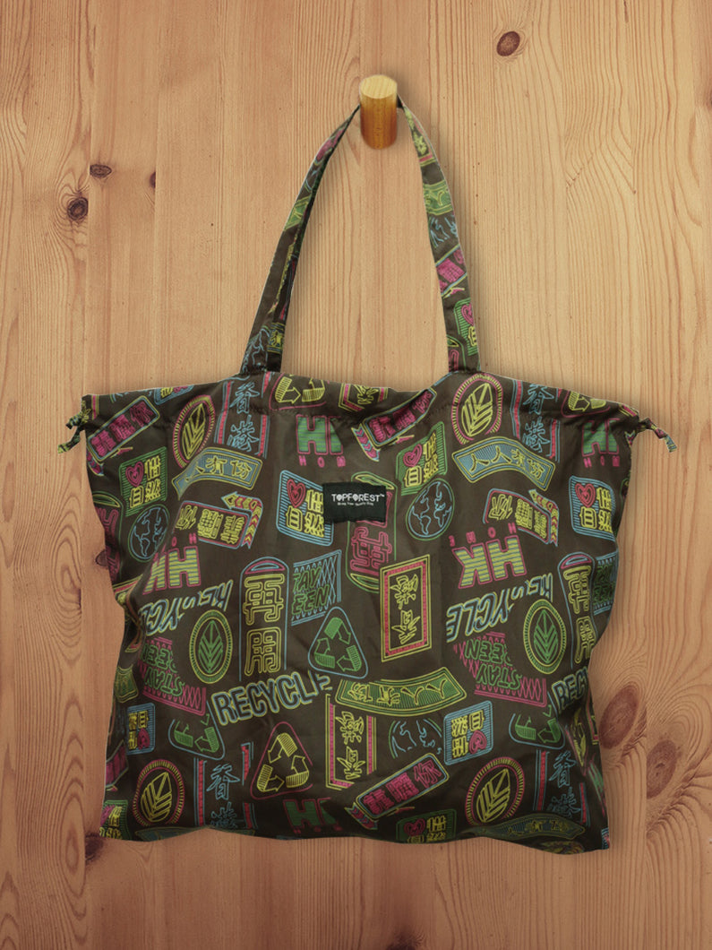 Foldable Shopping Bag A13017